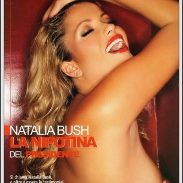 Natalia Bush  nackt